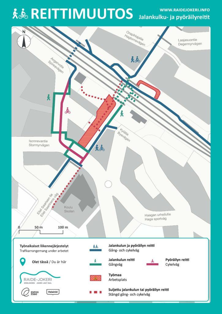 Reittimuutos Huopalahden asemalla. Jalankulku tapahtuu Eliel Saarisen tien itäpuolta, pyöräilyn kiertoreitti kulkee Angervotien kautta junaradan ali.