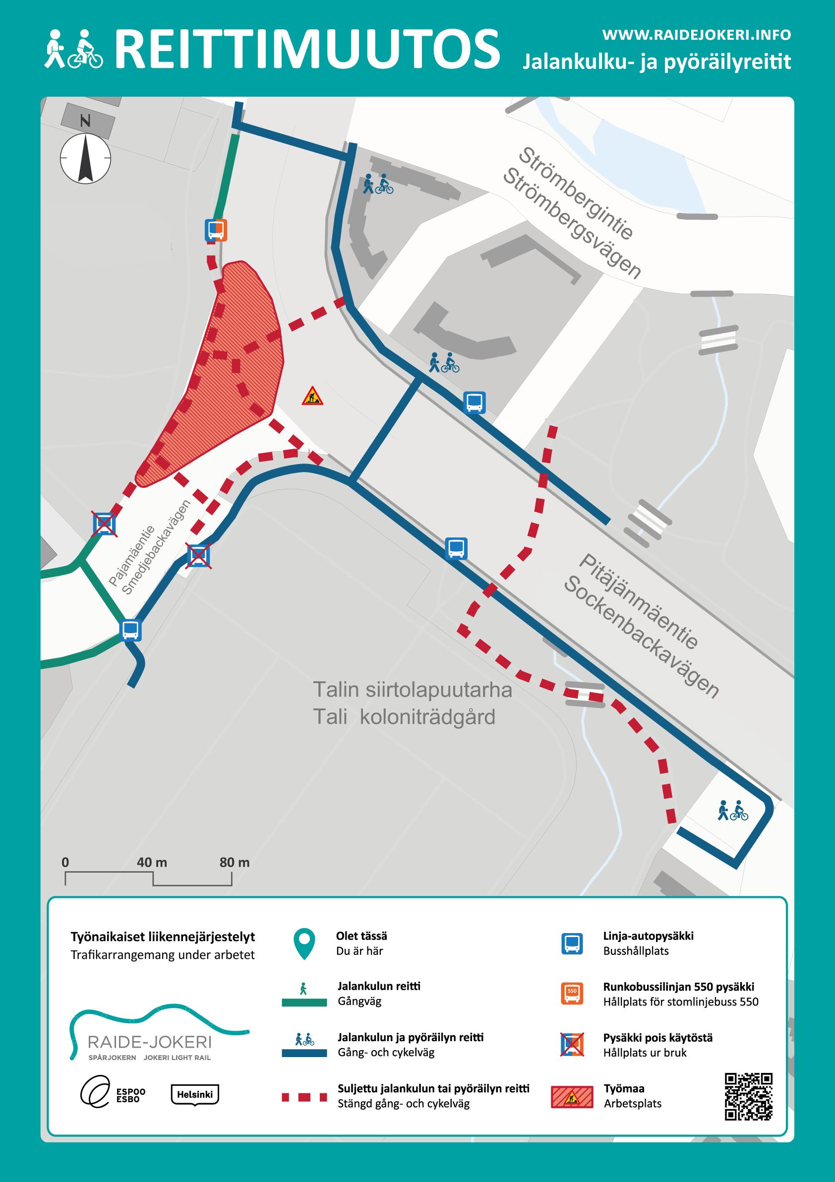 Kartta Pajamäentien ja Pitäjänmäentien risteysalueen liikennejärjestelyistä.