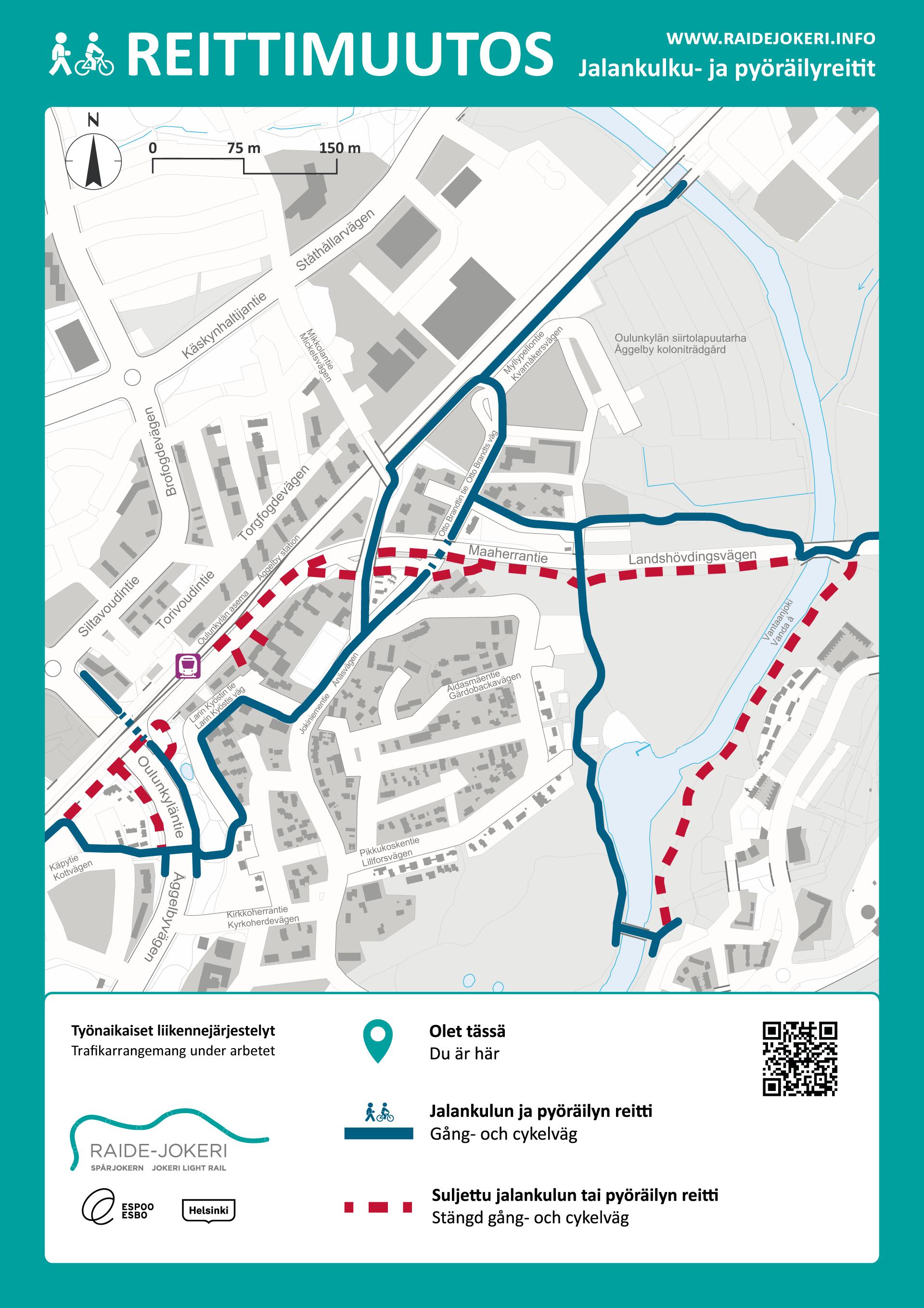Karttakuva, jossa on esitetty kiertoreitit sekä suljetut jalankulun ja pyöräilyn reitit Maaherrantien länsipäässä.