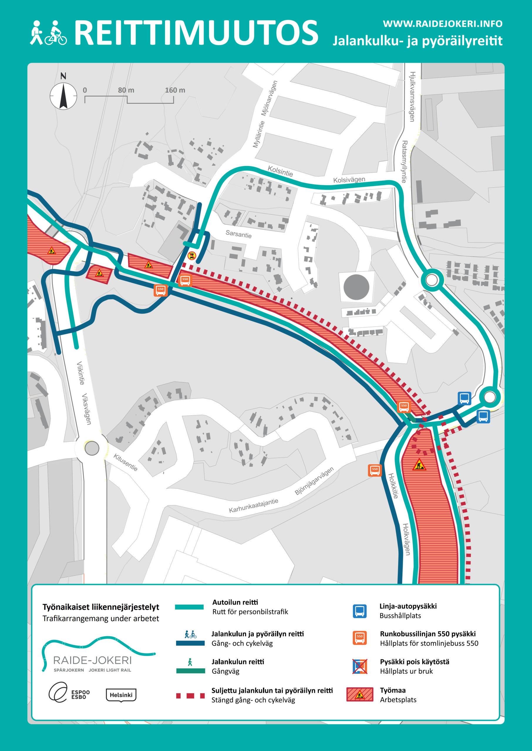 Karttakuva Myllärintien ja Viilarintien risteysalueen järjestelyistä. Jalankulun ja pyöräilyn reitit kulkevat Viilarintien eteläreunassa.
